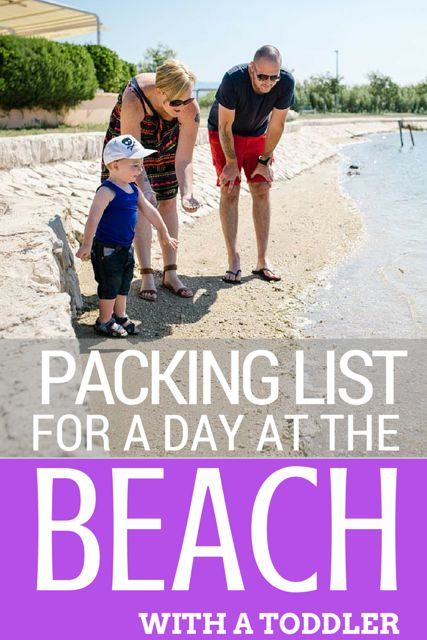 Packing list for a day at the beach with a toddler - 1