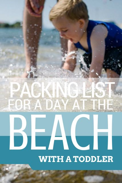 Packing list for a day at the beach with a toddler - Chasing the Donkey