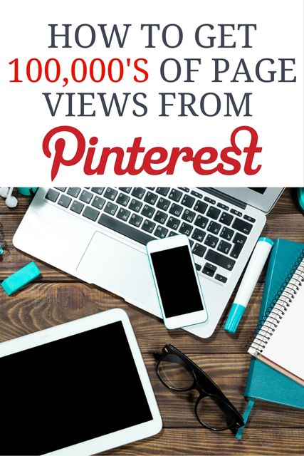 Pinning Tips For Bloggers PIN