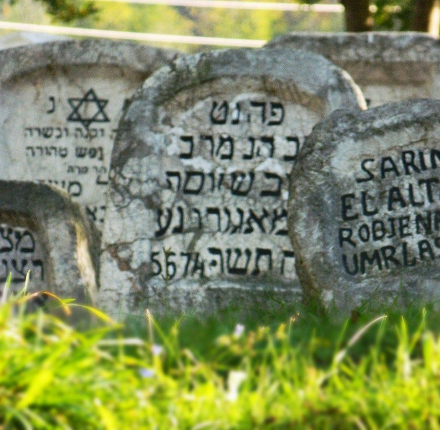 Things to do in Bosnia and Herzegovina | jewish-cemetery-sarajevo-bosnia | Croatia Travel Blog