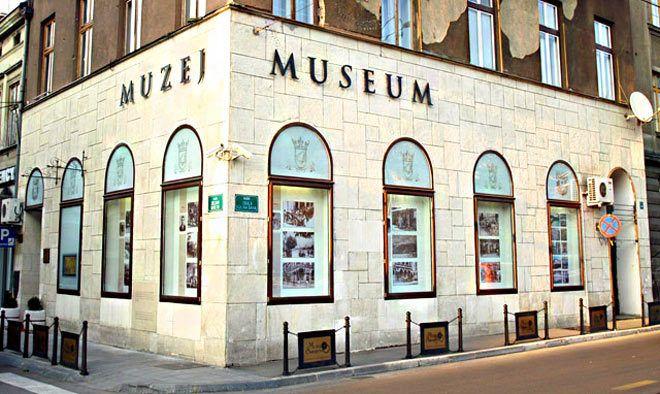 Best Museums in Sarajevo Sarajevo Museum 1878-1918