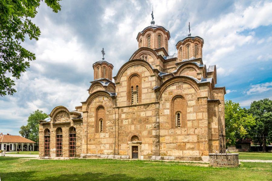 Gracanica is a Serbian Orthodox monastery located in Kosovo
