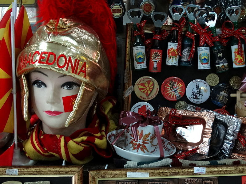 Macedonian Souvenirs_Alternative artwork