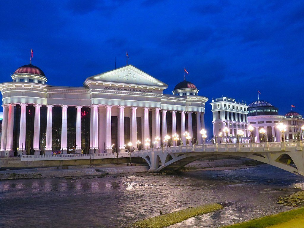 How To Get From Skopje To Pristina (And From Pristina To Skopje)