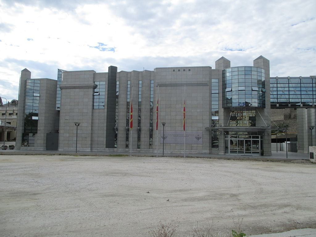 Museums in Skopje Macedonia_Holocaust Memorial Center